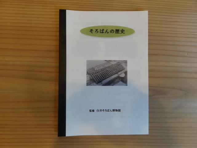 DSC02296